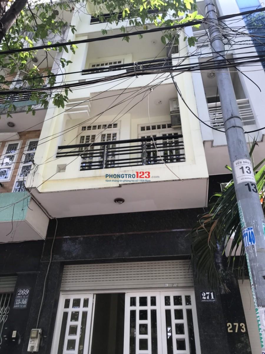 Cho thuê phòng 40m2 có máy lạnh wc riêng balcon nhà mặt tiền 271 Đường D2 P25 Q Bình Thạnh