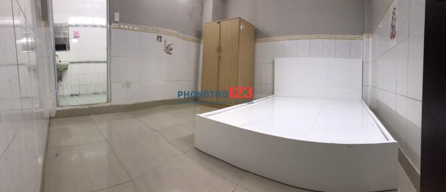 Nhà trọ giá rẻ chỉ từ 2tr6 > 4tr5 tại Phố Trần Xuân Soạn, Phường Tân Thuận Tây, Quận 7