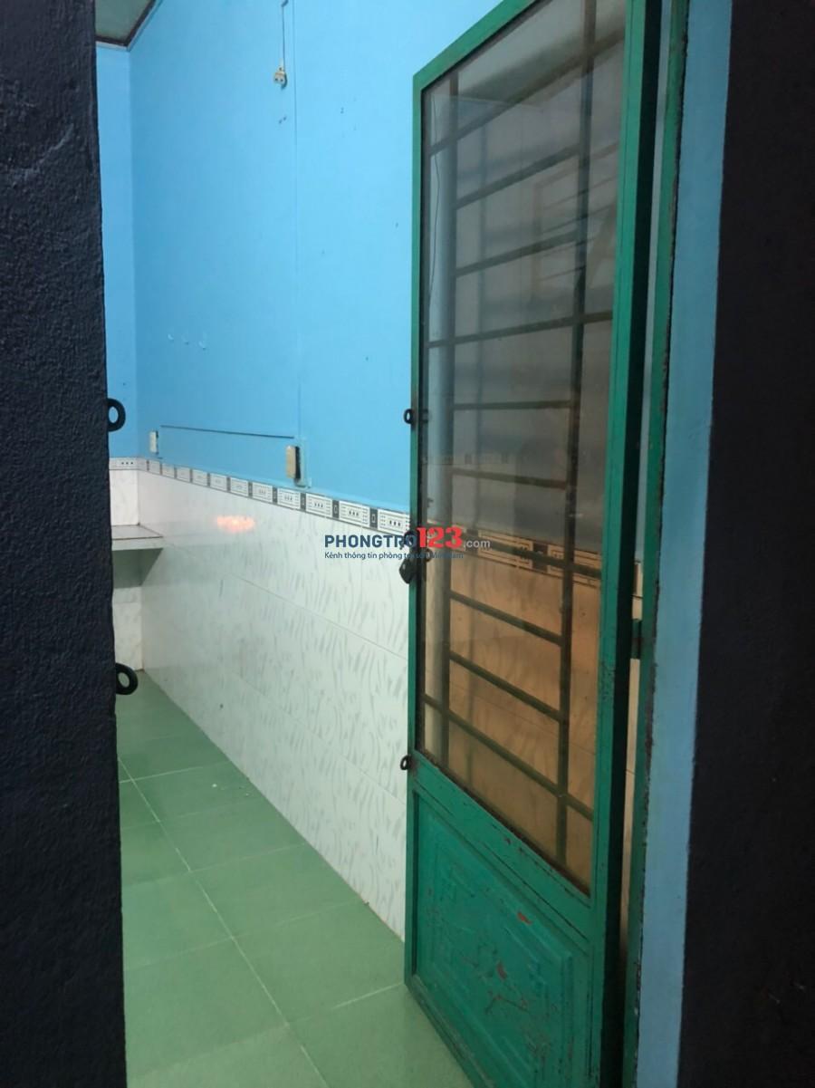 Phòng trọ 24m2 sạch đẹp, yên tĩnh, an ninh, không chung chủ, Quận 7