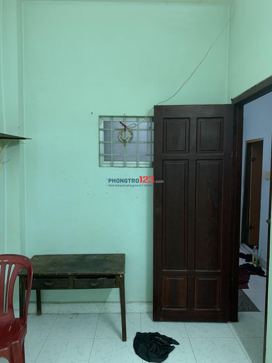Cho thuê phòng trọ giá rẻ (Quận Bình Thạnh)