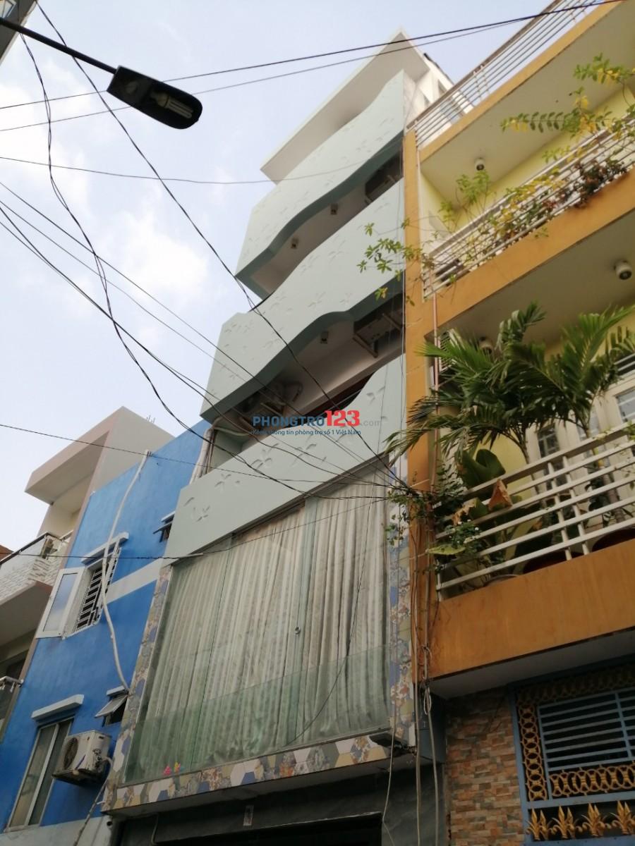 Cho thuê nhà làm CHDV đường Lê Văn Quới 9PN 9WC