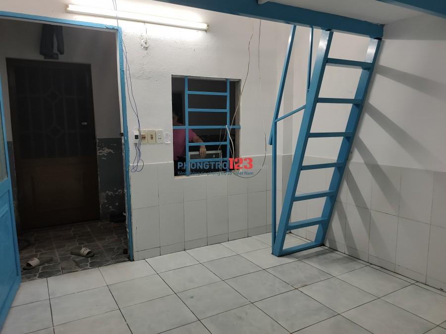Phòng trọ cho thuê giá rẽ bất ngờ tại Đường Lâm Văn Bền, Phường Bình Thuận, Quận 7. Ai có nhu cầu thì gọi ngay nhé