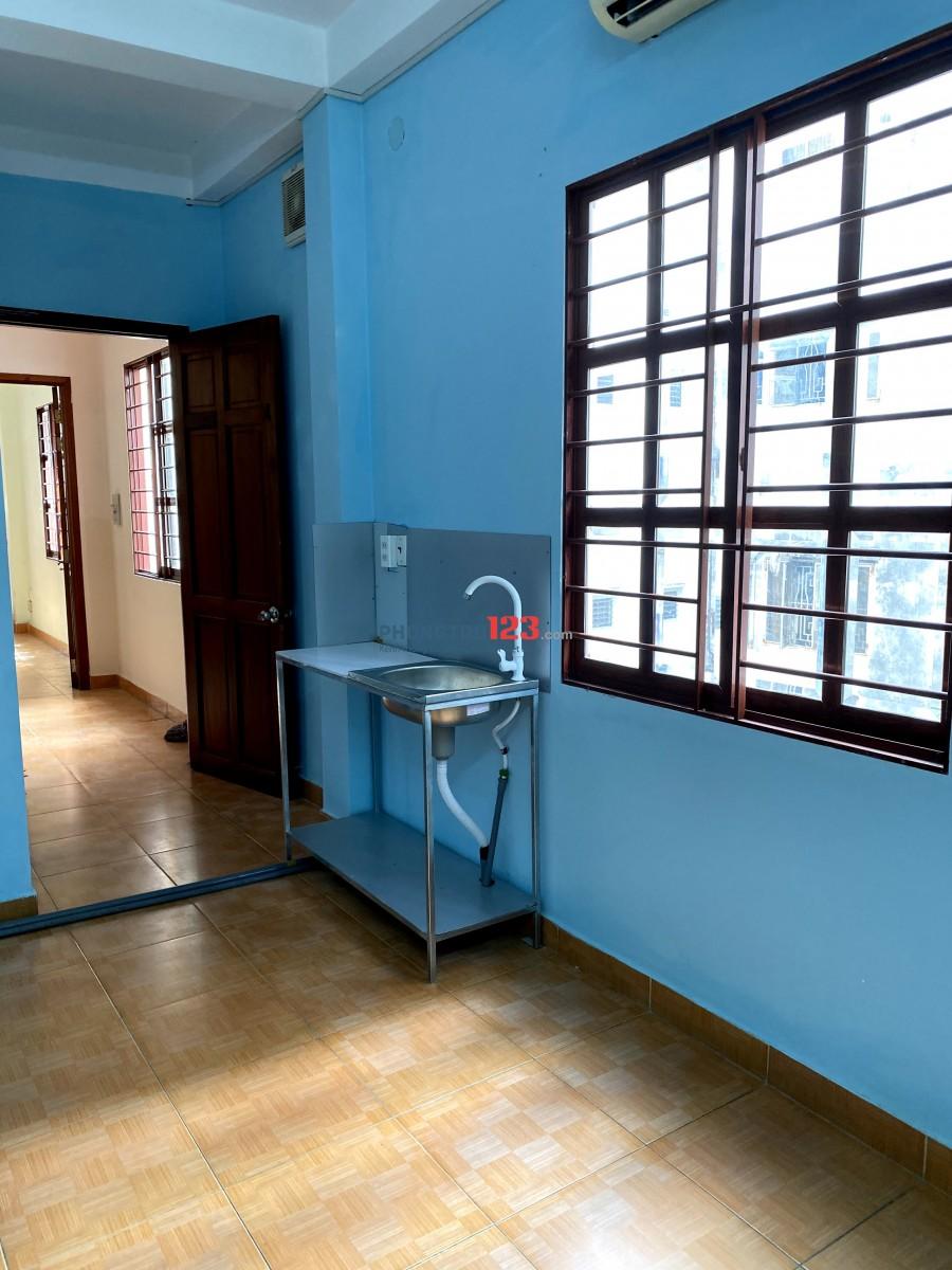 Phòng trọ hẻm 21 Trường Sơn, P.4, Tân Bình