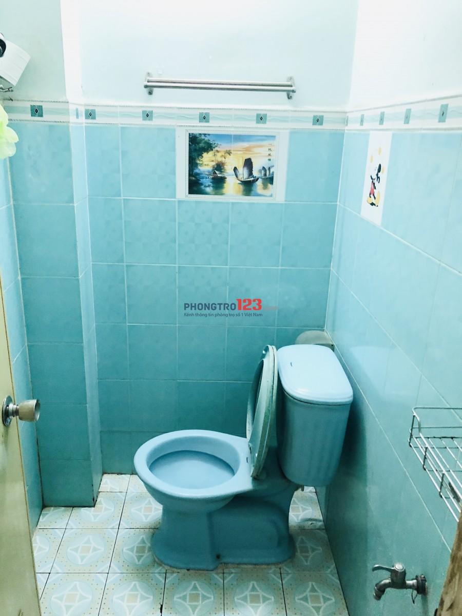 Cho thuê nhà gần Phan Xích Long, quận Bình Thạnh