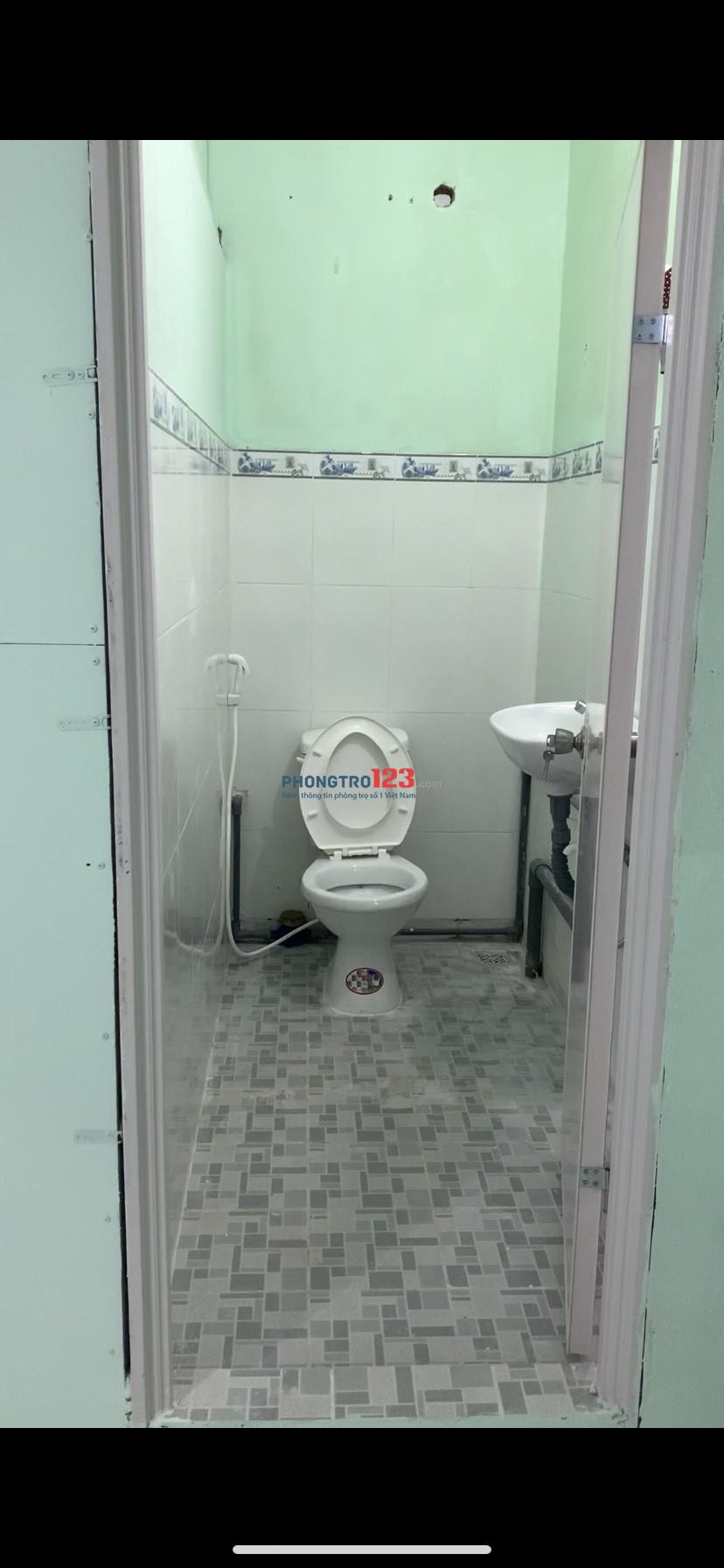 Cho thuê phòng có bếp wc riêng tại 195/28 Nguyễn Văn Thương (D1) Q Bình thạnh giá từ 3tr/th