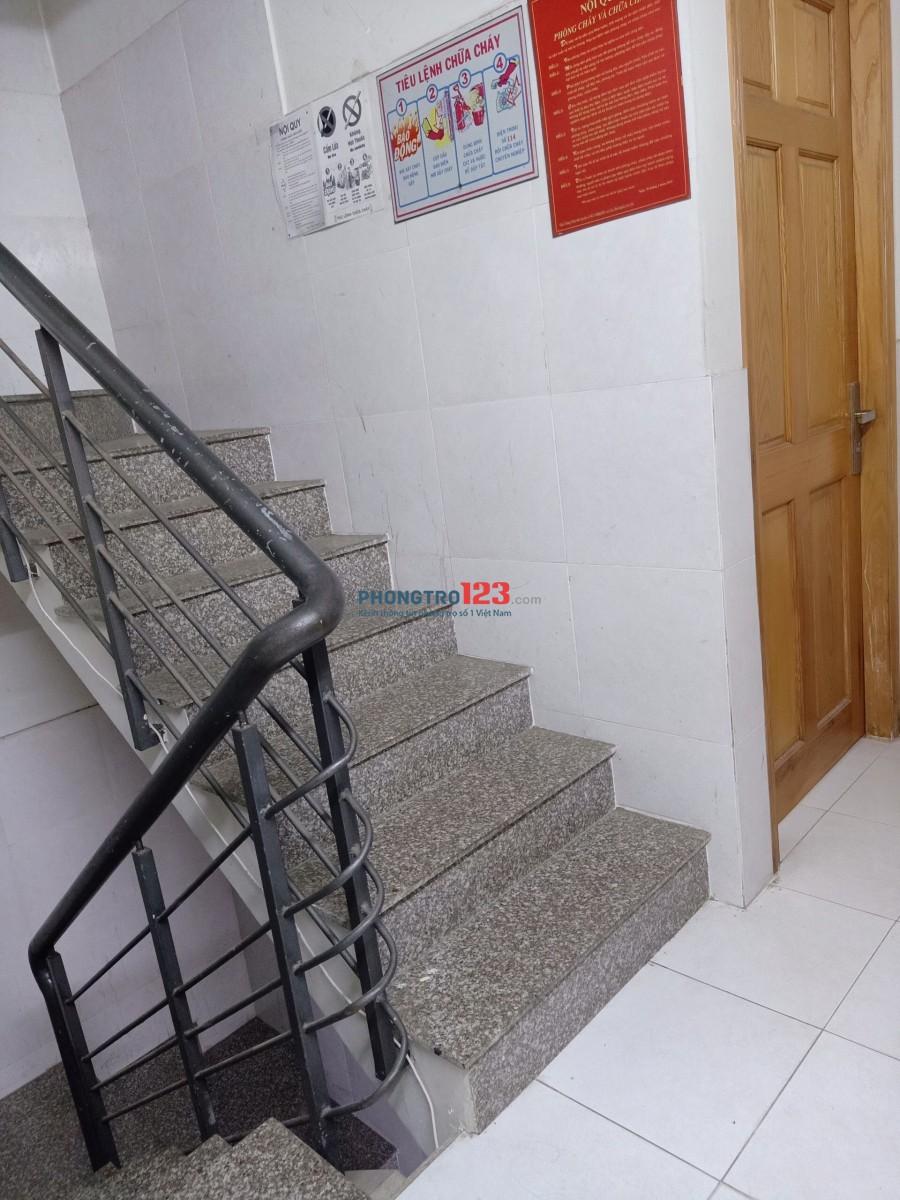 Cho thuê phòng đơn, 1,7 triệu, 332/42/6BC Phan Văn Trị, F.11, Bình Thạnh