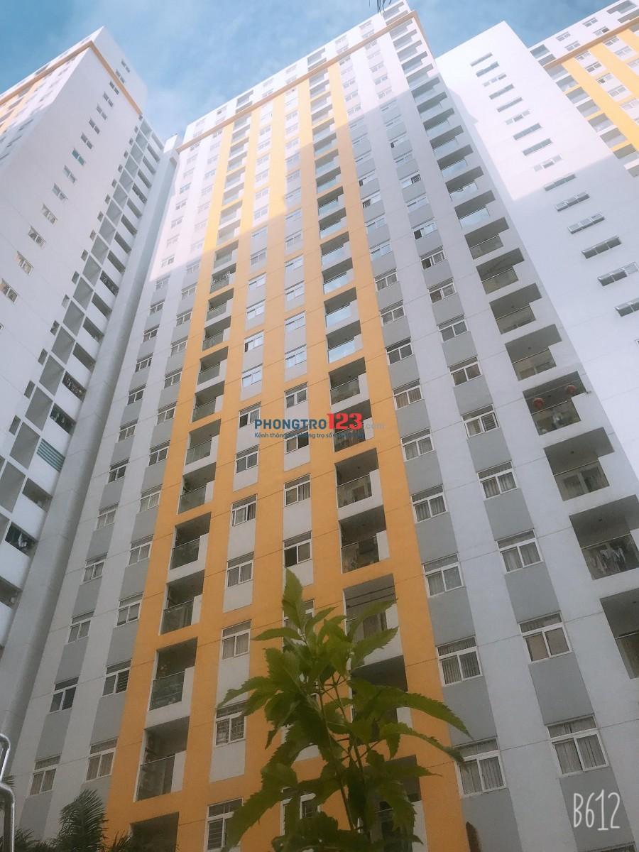 Căn hộ Đường Võ Văn Kiệt Quận 8, Dt 74m2 có 2PN 1 phòng khách có thể vào ở ngay