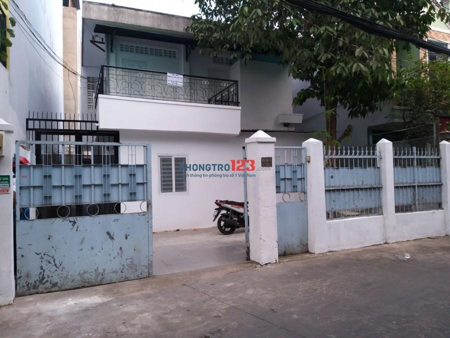 Cho thuê phòng Trọ 685/ XVNT giao Ung Văn Khiêm; 4.5tr/tháng, ở tối đa 6 người, có máy lạnh, tủ lạnh, máy giặt