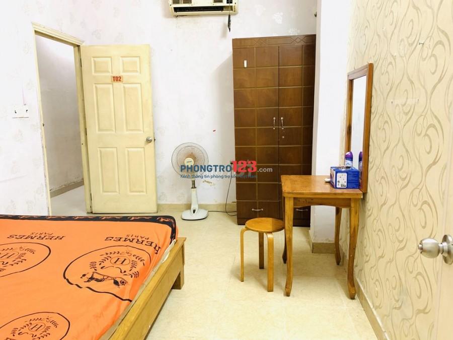 Phòng Trọ 1,5 triệu/tháng tại 439 đường Nguyễn Thị Tú quận Bình Tân