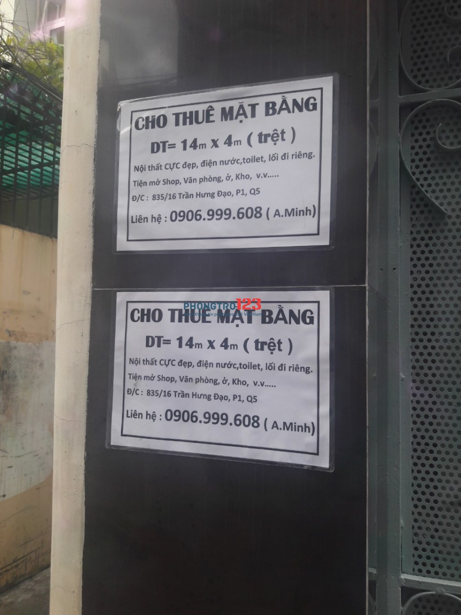 Chính chủ cho thuê MB Tầng trệt 4x14 hẻm xe hơi tại 835/16 Trần Hưng Đạo P1 Q5