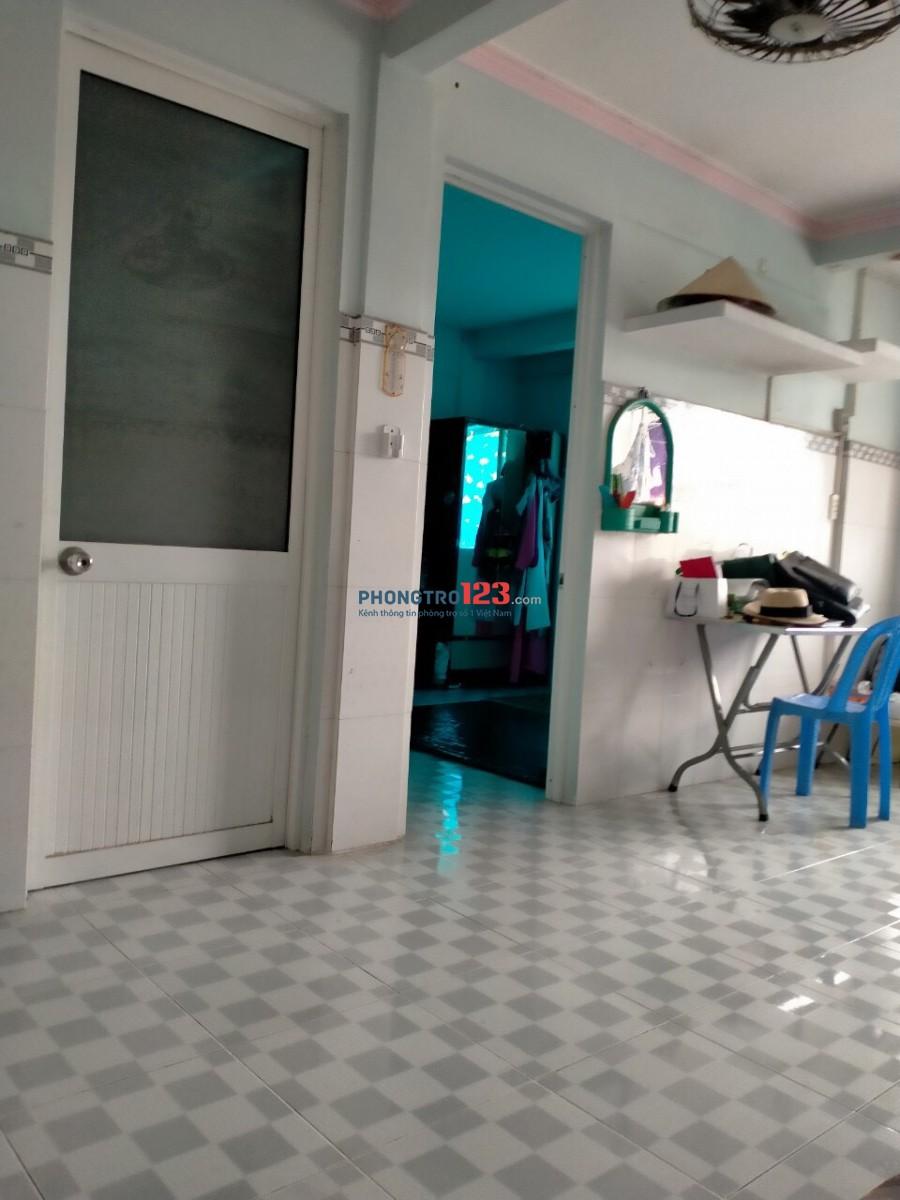 Chung cư quận Bình Thạnh 2PN (cho thuê 1PN)