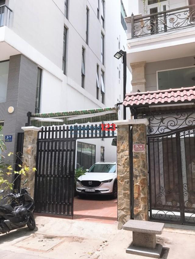 Cho thuê phòng trọ Thích Quảng Đức Quận Phú Nhuận giá 4,2tr/ tháng