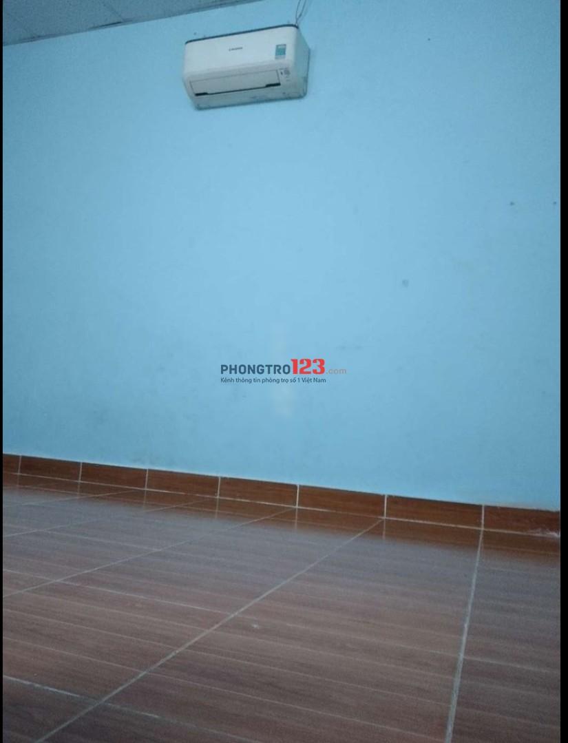 Cho thuê phòng trọ Đoàn Văn Bơ và Tôn Thất Thuyết Q4 diện tích khoảng 20m2
