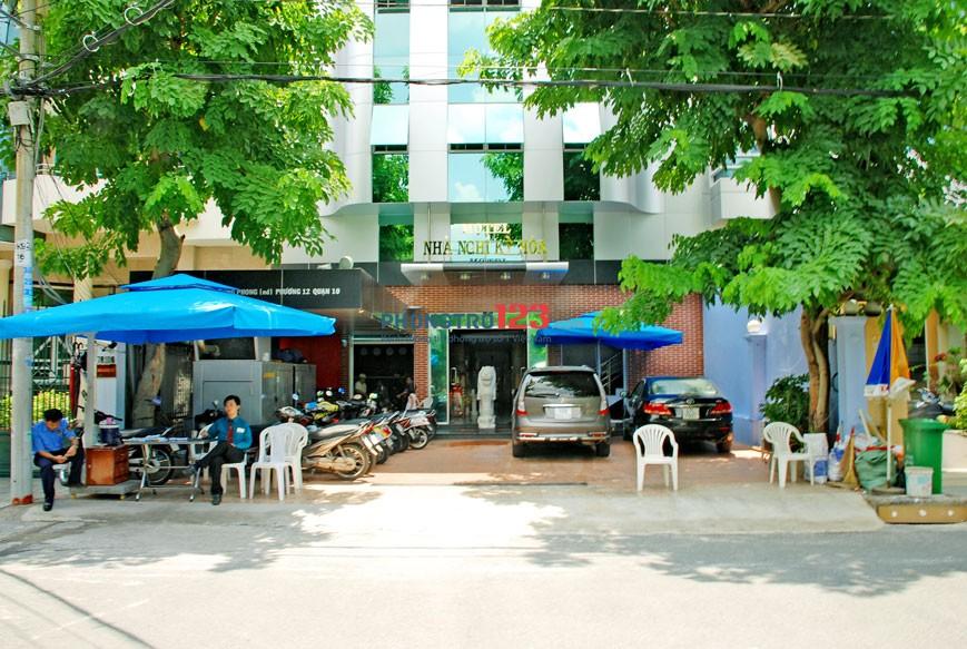 Cho thuê phòng trọ ở theo tháng tại Lê Hồng Phong Quận 10