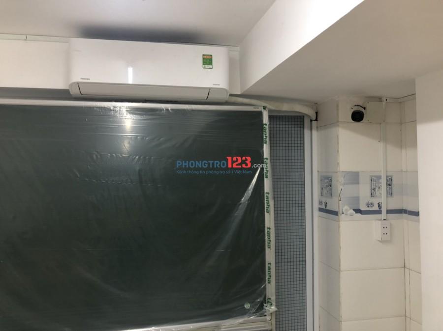 Cho thuê mặt bằng, phòng học, phòng trọ mini cao cấp giá rẻ Q12 chỉ từ 1,9tr - giảm giá thêm mùa dịch LH 0941111181