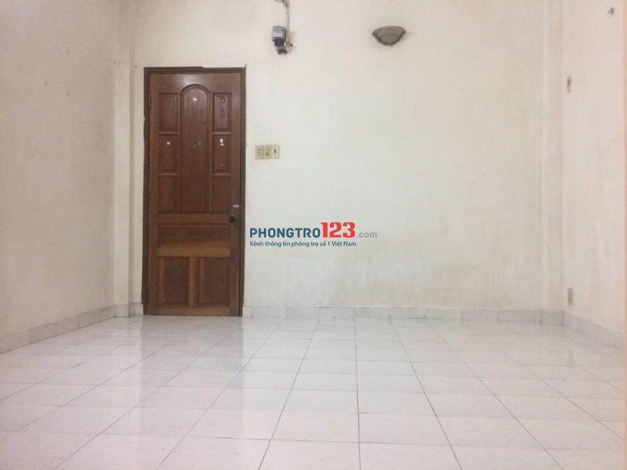PHÒNG SẠCH ĐẸP MÁT MẺ GẦN 106 CHU VĂN AN, BT
