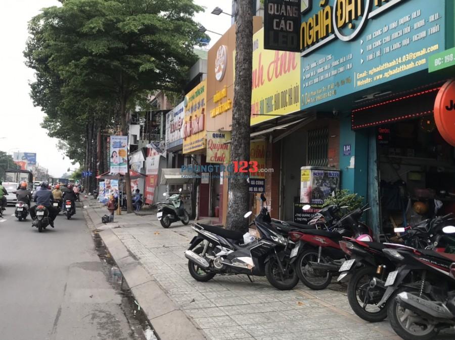 Cho thuê mặt bằng mặt tiền Phan Văn Trị gần góc Ngã 4 Phan Văn Trị và Nguyễn Oanh Q Gò Vấp
