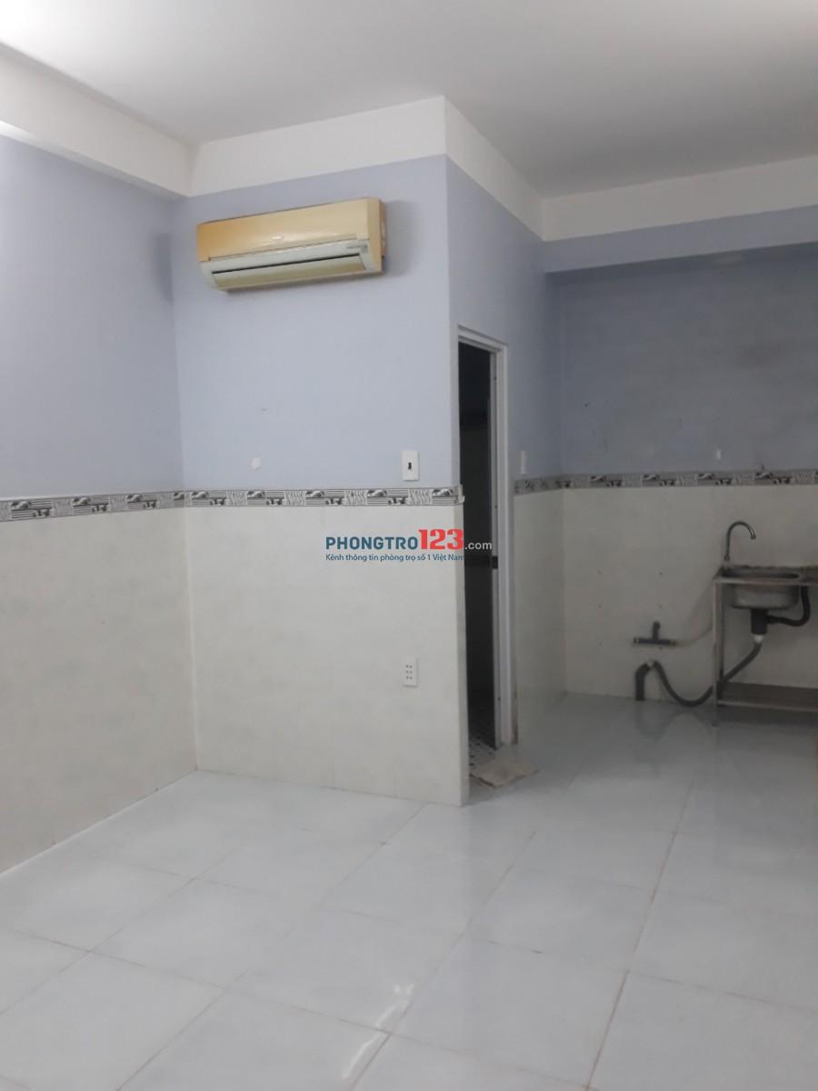 Cho thuê phòng có máy lạnh tại hẻm 290B/31 Dương Bá Trạc P1 Q8 giá từ 3tr/tháng