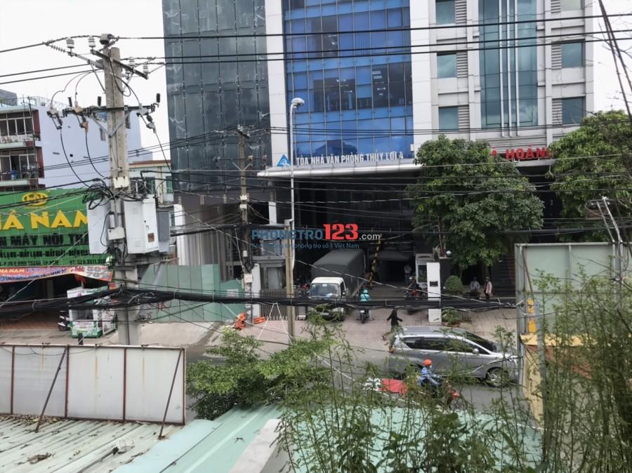 Chính chủ cho thuê phòng trọ nhà mặt tiền 107 Nguyễn Xí P26 Q Bình Thạnh giá từ 2,3tr/th