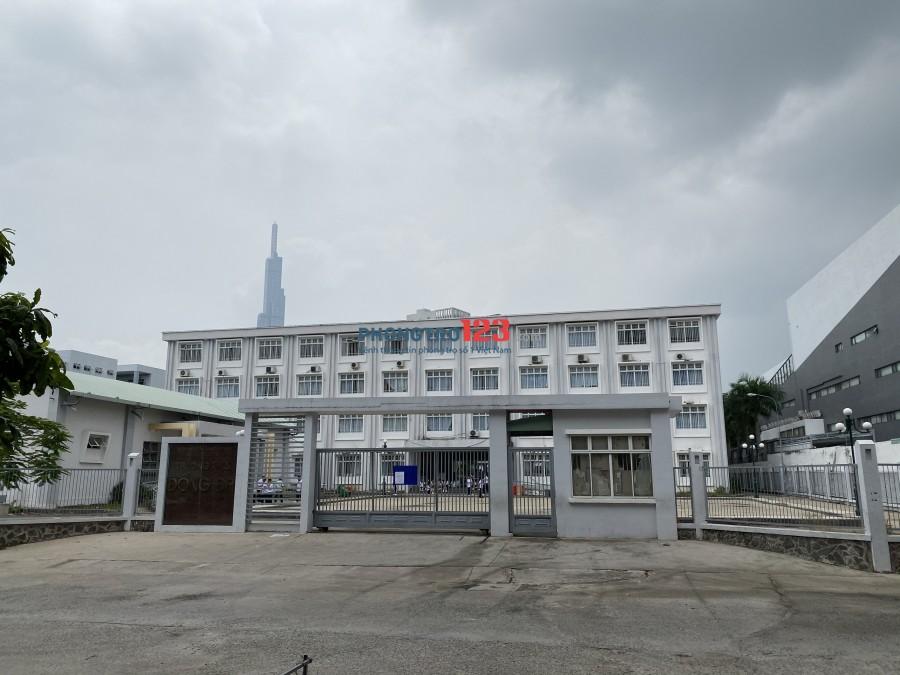 Chính chủ cho thuê mặt bằng kinh doanh 35m2 tại Đường D5 P25 Quận Bình Thạnh
