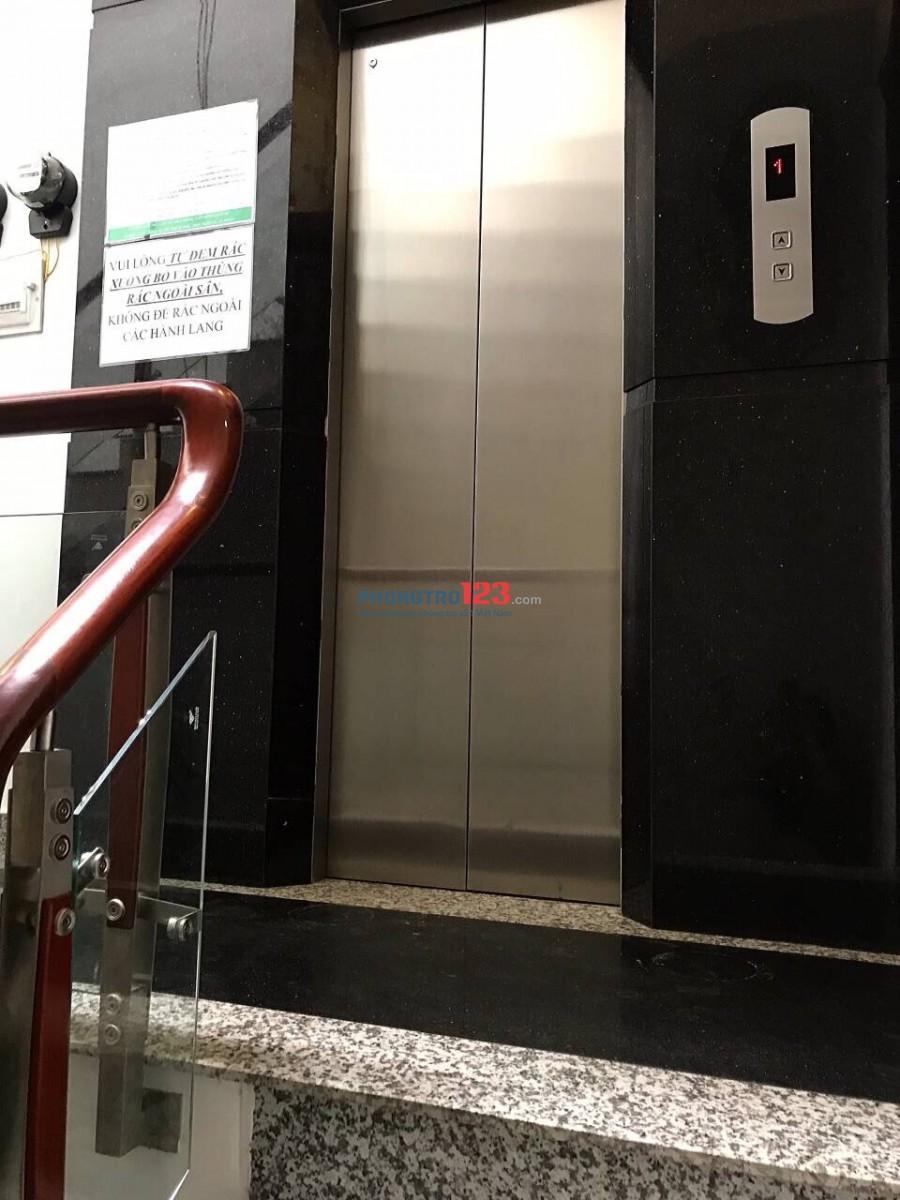 Phòng cao cấp đủ tiện nghi Tạ Quang Bửu, Q.8 gần cầu chữ Y (có thang máy)