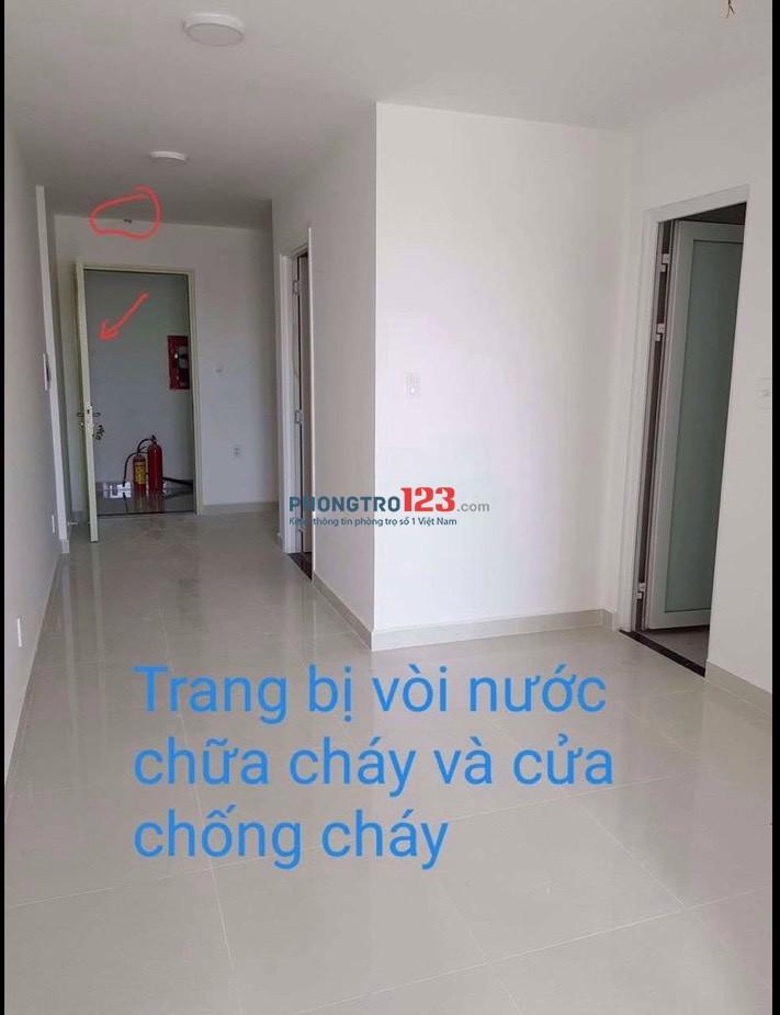 Cho thuê Căn Hộ Prosper Plaza 65m2 2pn 2wc tại 25 Phan Văn Hớn Tân Thới Nhất Q12