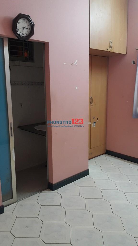 Phòng mới sạch sẽ thoáng tại 25/1 Nguyễn Trãi, P.2, Q.5. Giá 3.5tr