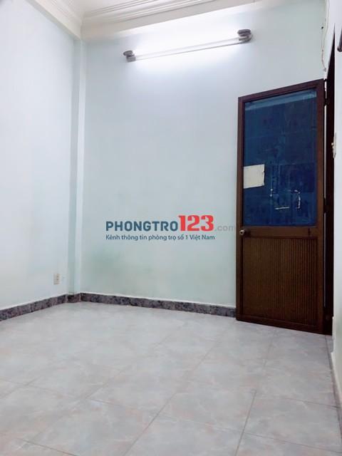 Cho thuê phòng trọ đường Ung Văn Khiêm giá sinh viên 2triệu đồng