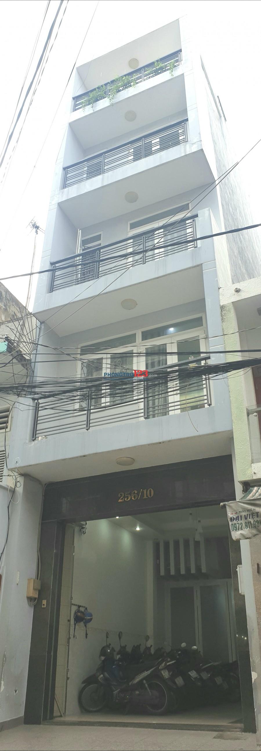 Cho thuê văn phòng 21m2-31m2 có sẵn trang thiết bị tại Phạm Văn Hai Q Tân Bình Giá từ 3,4tr/th