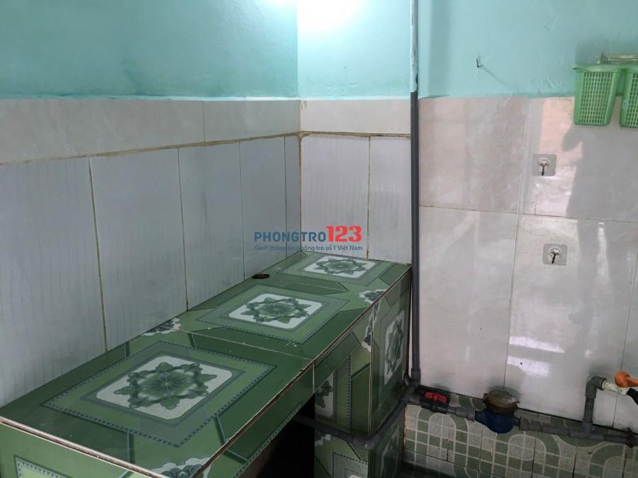 Cho thuê phòng trọ 25m2, gần trường Nông Lâm