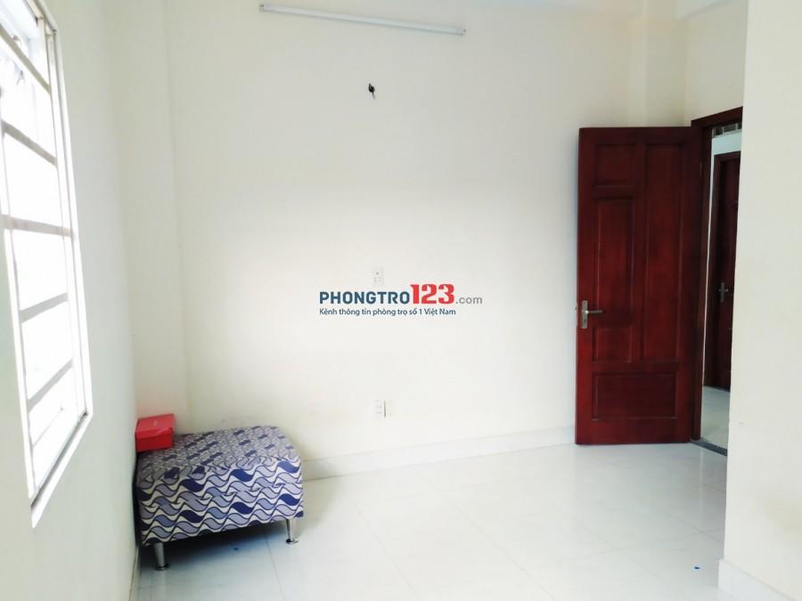 Cho thuê phòng giá tốt 156/20 đường số 23, Dương Quảng Hàm, Q. Gò Vấp