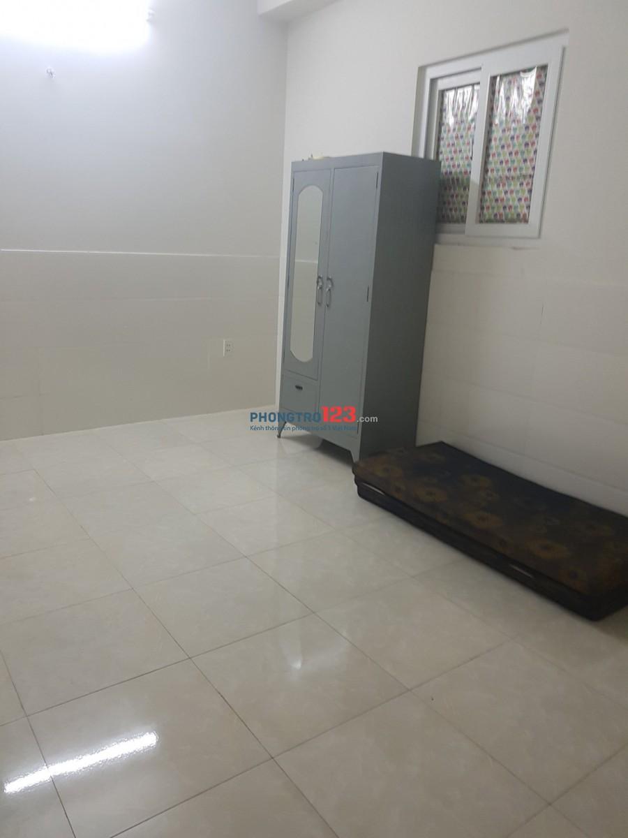 Phòng trọ giá rẻ gần Đại Học Văn Lang cơ sở 3 Dương Quảng Hàm Gò VấP