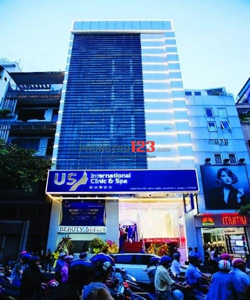 cho thuê mặt tiên Trần Nhật Duật,Q1 DT 4m x 20m. 5 tầng, giá thương lượng