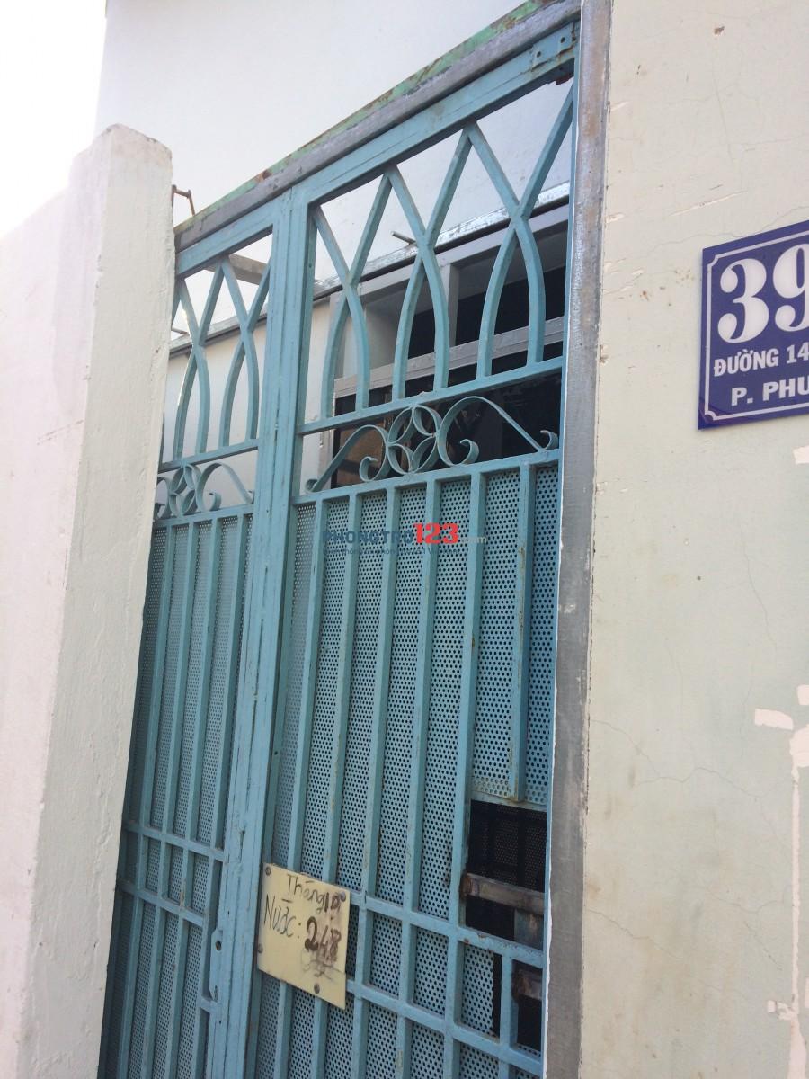 Phòng trọ cho thuê Đường 14, Phước Bình Quận 9