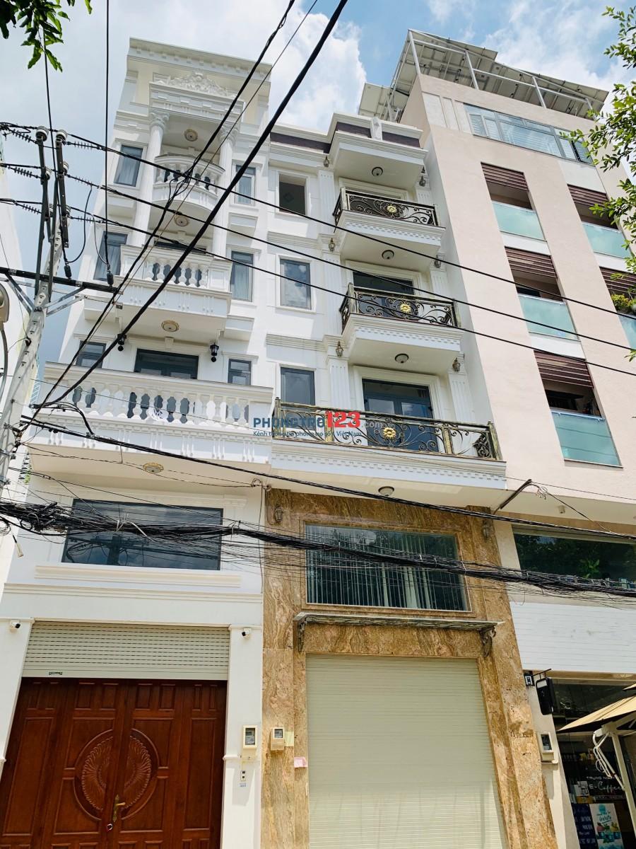 Cho thuê nhà Nguyên Căn 4x20m 7PN 8WC có thang máy ban công đường trước 12m