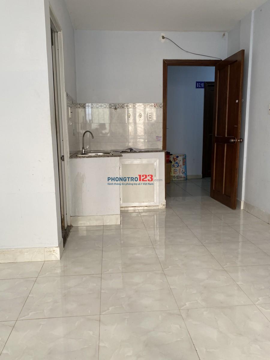 Căn hộ chung cư MINI tại đường Phan Huy Ích, P14, Gò vấp