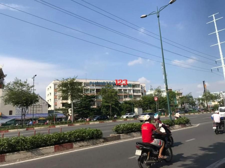 Cho thuê căn hộ 1PN 1WC tại 548 Phạm Văn Đồng