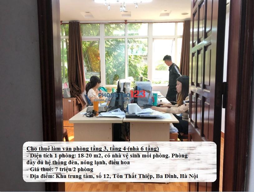 Cho thuê tầng 3, tầng 4 (trong tòa nhà 6 tầng) làm văn phòng