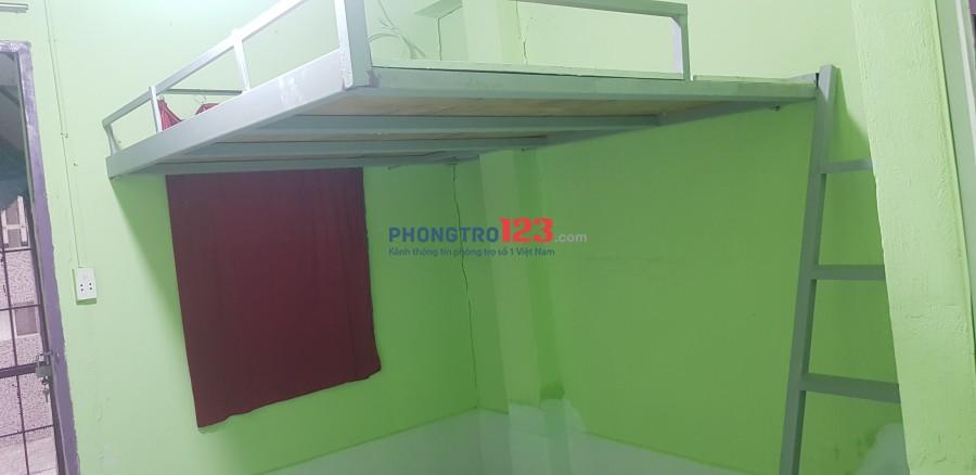 Quận 7, Cho thuê phòng trọ giá rẻ, gần khu chế xuất Tân Thuận