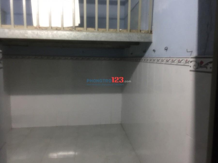 Cho Thuê Phòng Trọ Gần Phần Mềm Quang Trung Q12