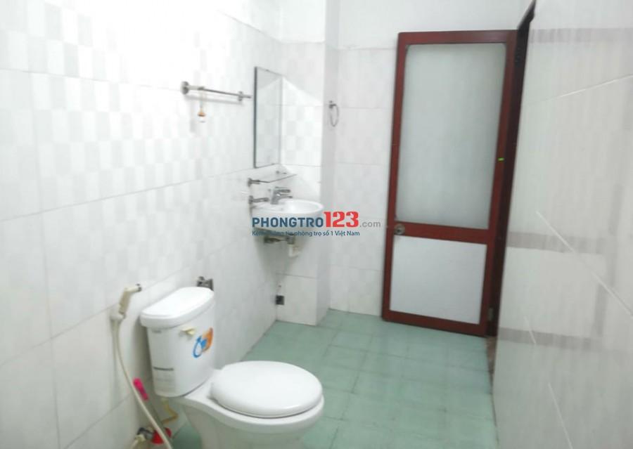 Phòng Trọ Tolet Riêng Tân Phú- Gần Công Viên Đầm Sen và 3 Trường Đại Học Giãm Covi 3 Tháng Đầu 300k