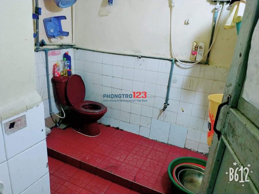 Tìm bạn ở ghép ở quận 5, đường Nguyễn Chí Thanh, p9, q5, tphcm