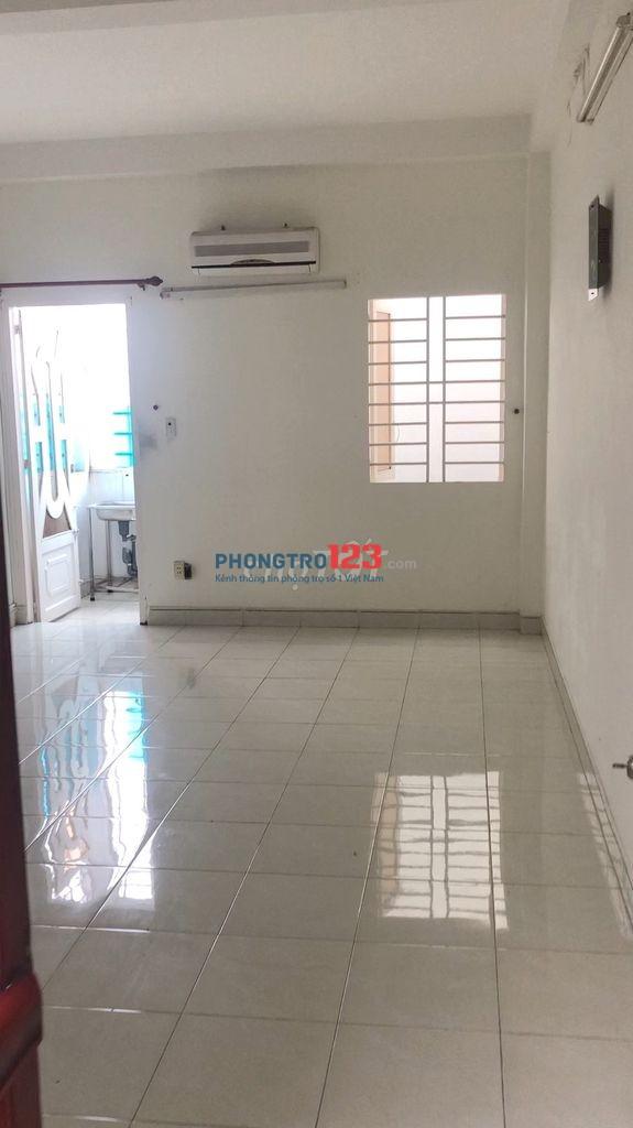 Phòng trọ giá rẻ 40m2, hẻm 8m, tại Phan Huy Ích Gò Vấp