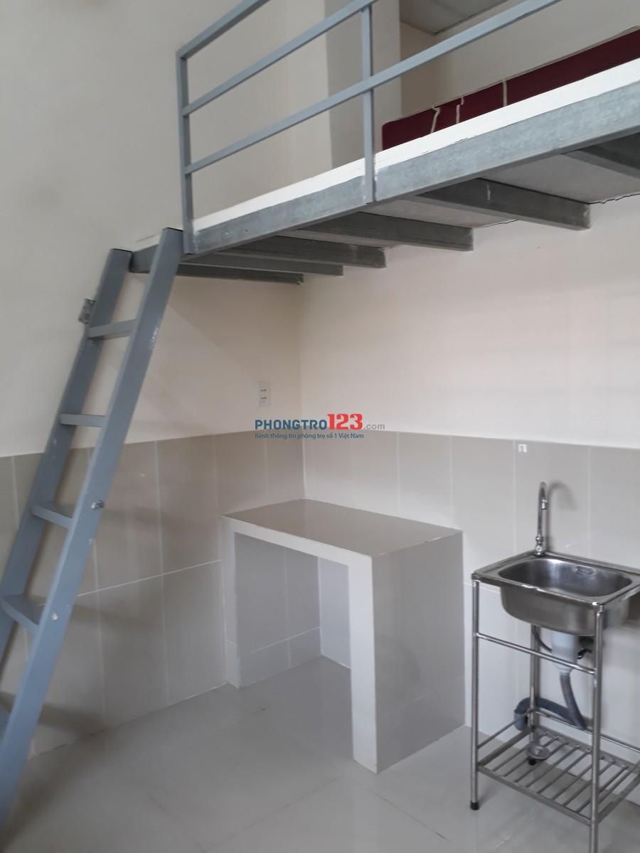 Cho thuê phòng trọ khu vực quận Bình Thạnh, đường Ung Văn Khiêm