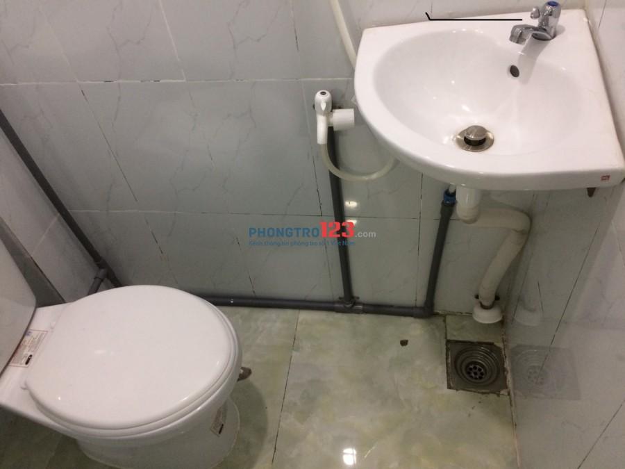Cho thuê phòng trọ an ninh, sạch đẹp Q.7,