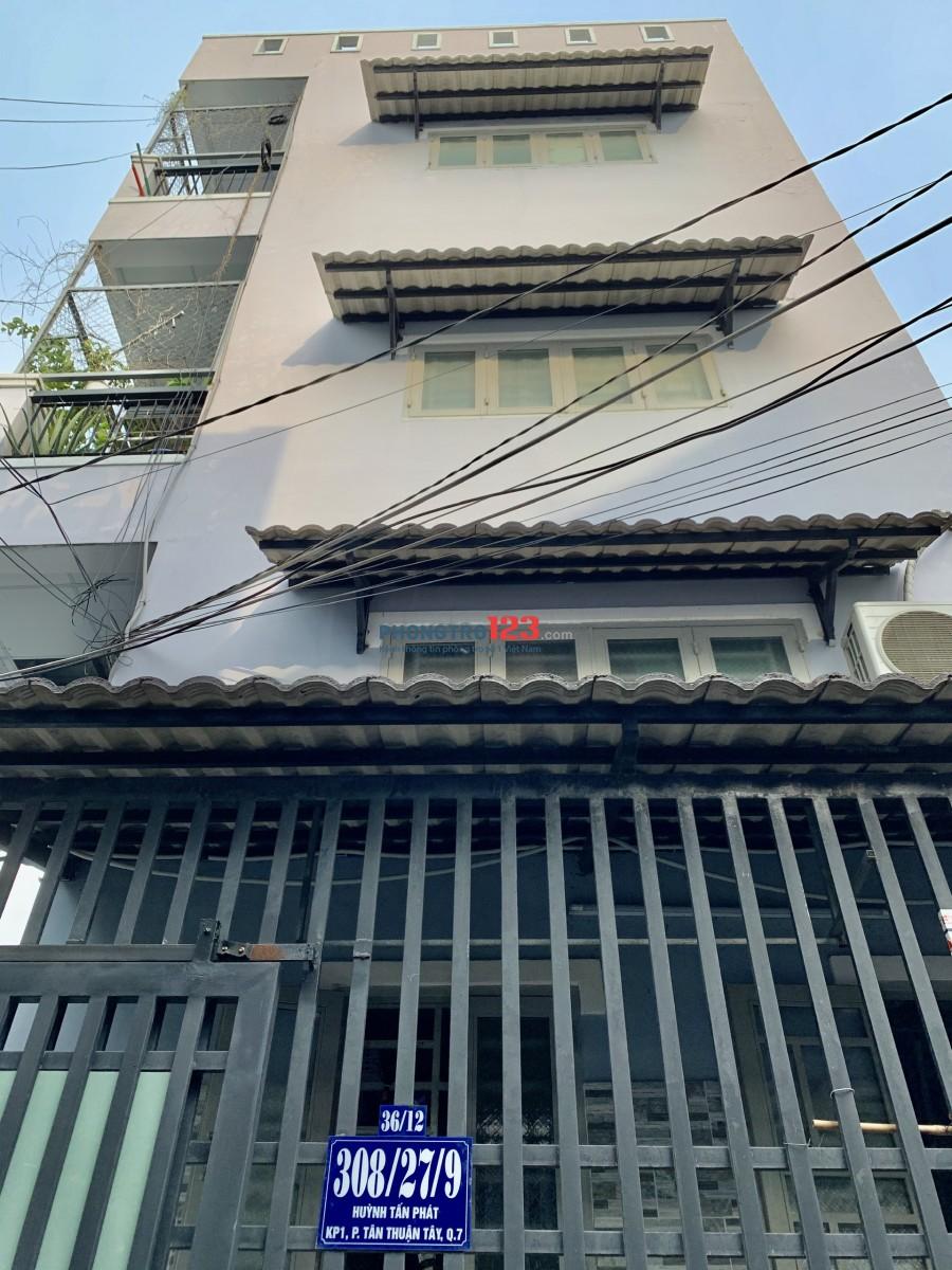 Phòng trọ cho thuê: Hẻm 308 Huỳnh Tấn Phát, Phường Tân Thuận Tây, Q7