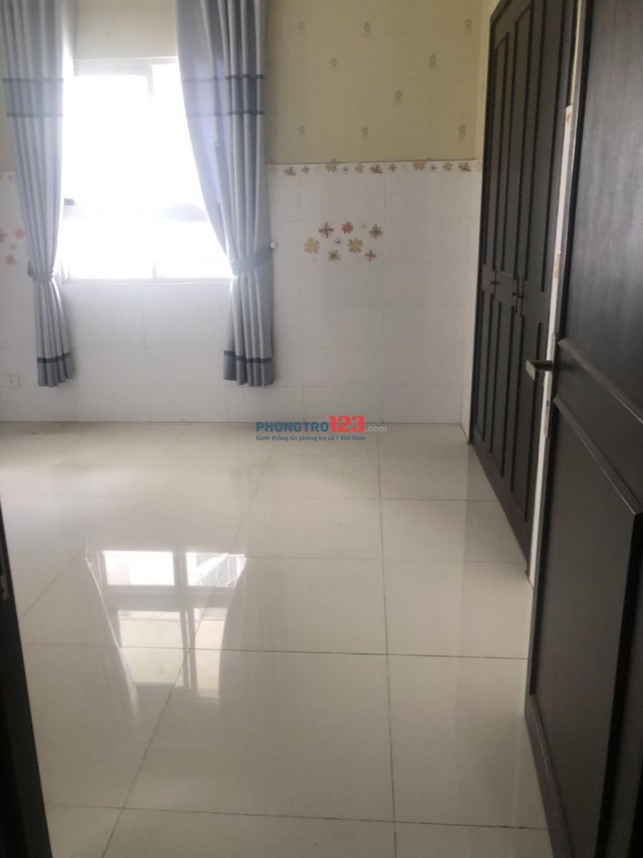 Cho thuê căn hộ Quận 6, CC An Phú đường Hậu Giang, phòng riêng và ở ghép. liên hệ ngay để nhận phòng view đẹp.
