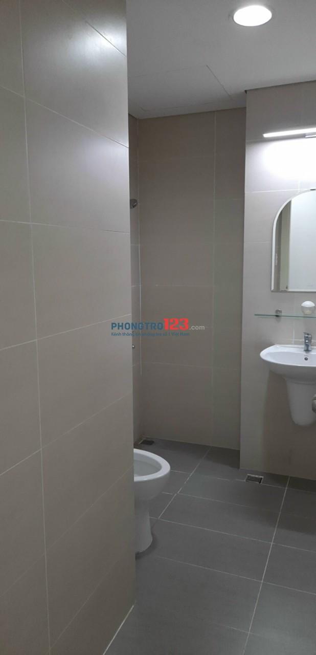 Ở ghép phòng master chung cư Luxcity 528 Huỳnh Tấn Phát 2,5tr/tháng