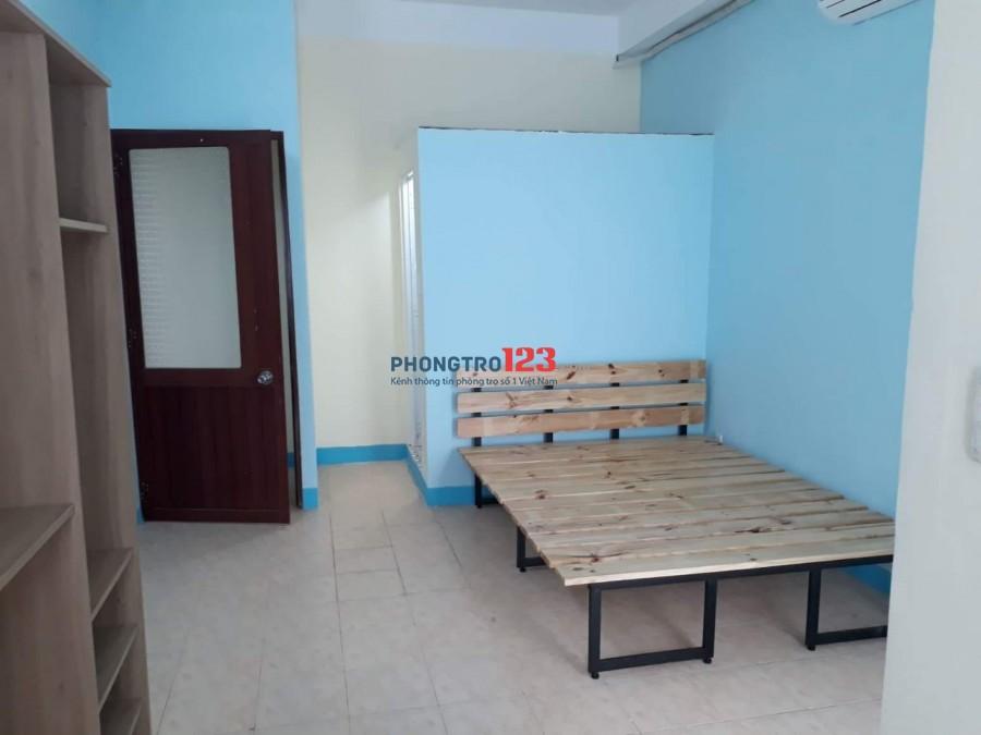 Cho thuê phòng trọ số 79 đường Nguyễn Xí, phường 26, quận Bình Thạnh