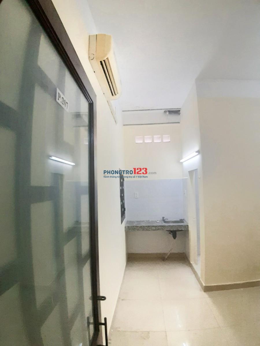 Cho thuê phòng trọnđường UNG VĂN KHIÊM gần đường D1 , D2 , quận Bình Thạnh